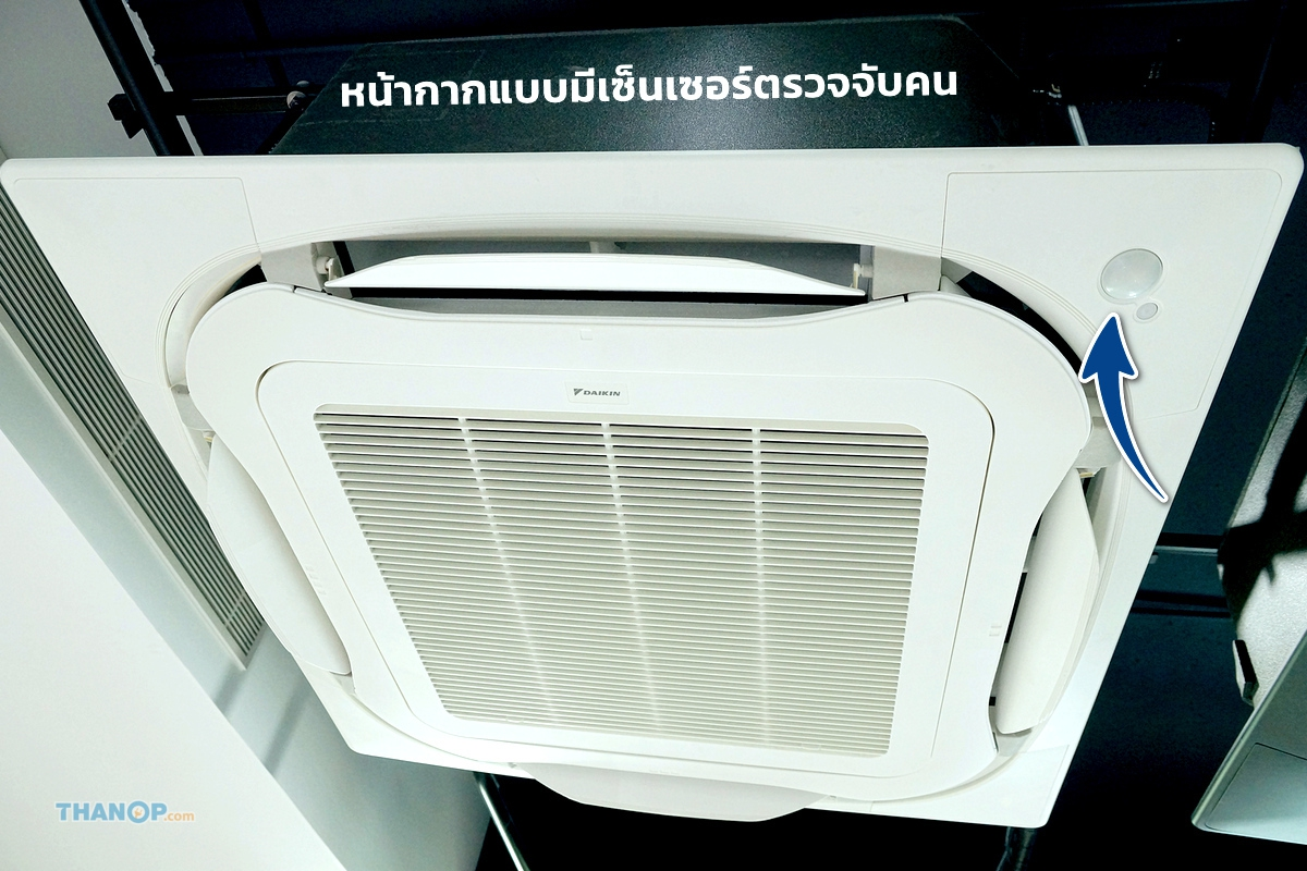 cassette-type-air-conditioner-human-or-movement-sensor-panel