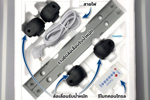 IQAir HealthPro 250 Component Accessory Box
