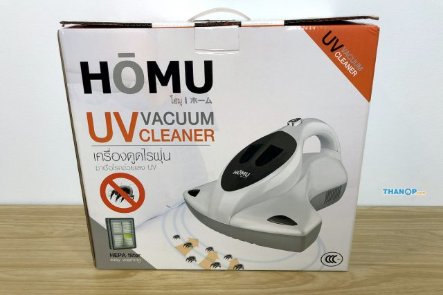 HOMU UV Vacuum Cleaner Box Rear