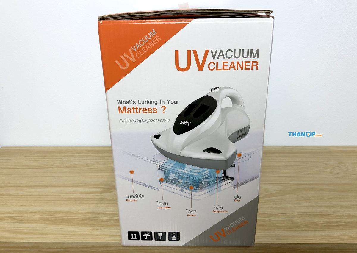 HOMU UV Vacuum Cleaner Box Right