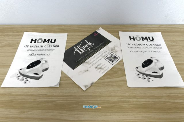 HOMU UV Vacuum Cleaner User Manual and Warranty Card