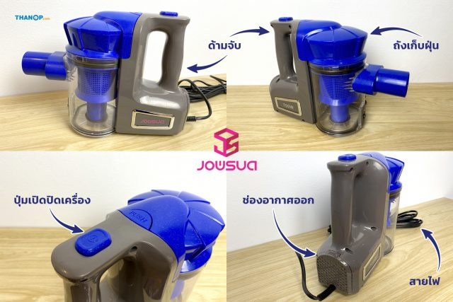 JOWSUA Cyclone Vacuum Cleaner Body of Unit Detail