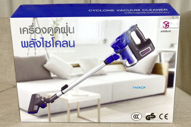 JOWSUA Cyclone Vacuum Cleaner Box Front