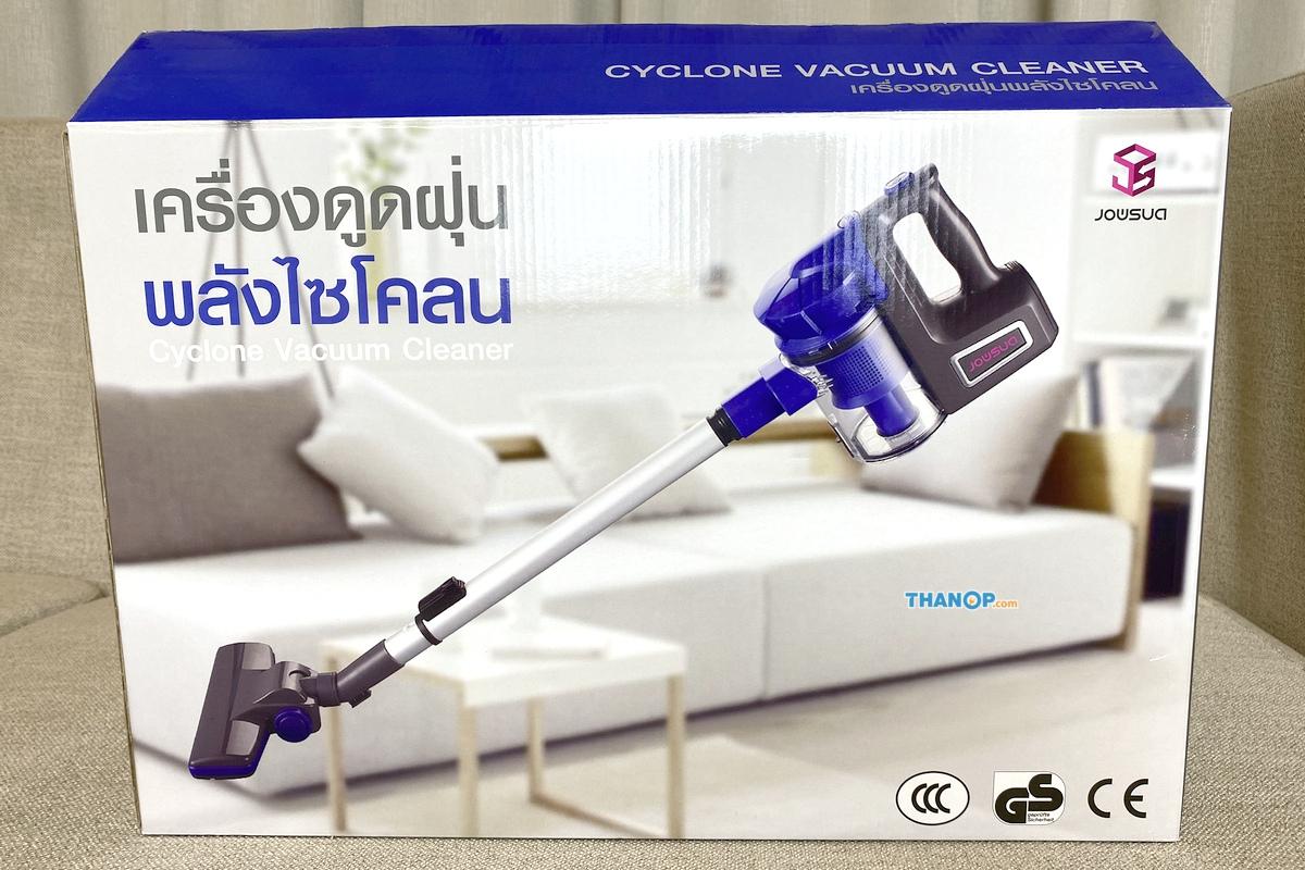 jowsua-cyclone-vacuum-cleaner-box-front