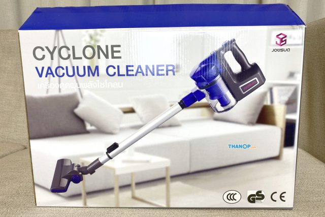 JOWSUA Cyclone Vacuum Cleaner Box Rear