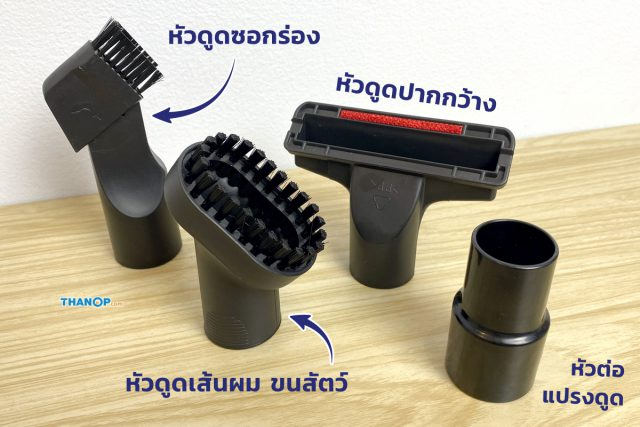 JOWSUA Cyclone Vacuum Cleaner Brush and Connector
