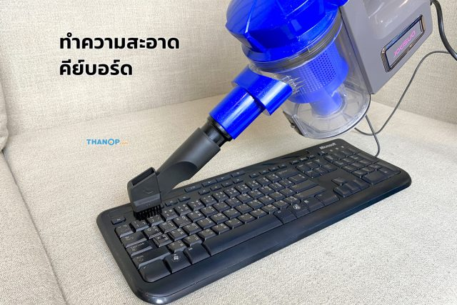 JOWSUA Cyclone Vacuum Cleaner Cleaning Computer Keyboard