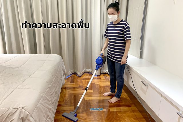 JOWSUA Cyclone Vacuum Cleaner Cleaning House Floor