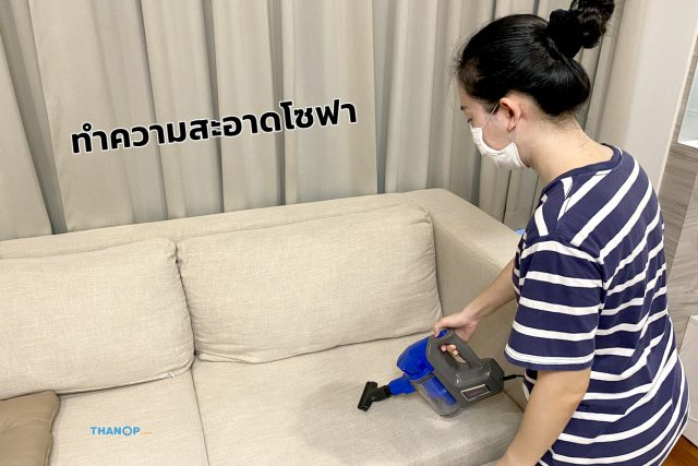 JOWSUA Cyclone Vacuum Cleaner Cleaning Sofa