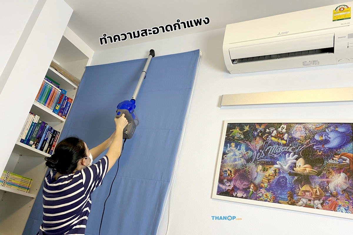 JOWSUA Cyclone Vacuum Cleaner Cleaning Wall