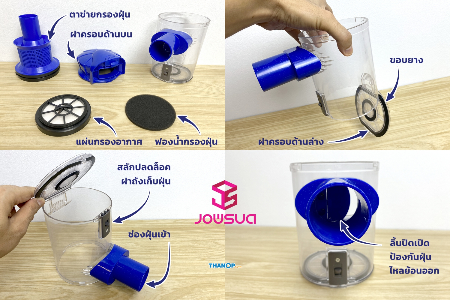 jowsua-cyclone-vacuum-cleaner-dust-canister-detail