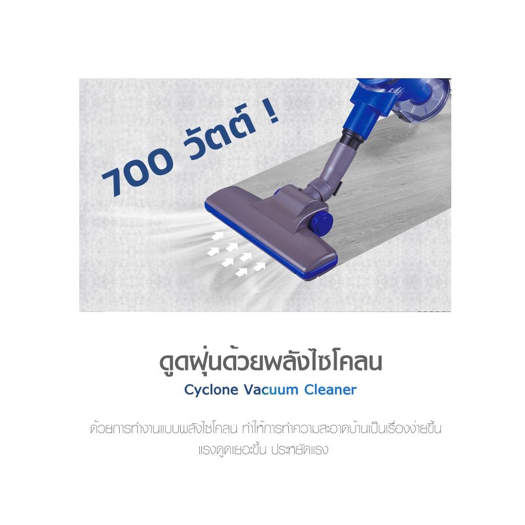 jowsua-cyclone-vacuum-cleaner-feature-700-watts-cyclone-suction-power