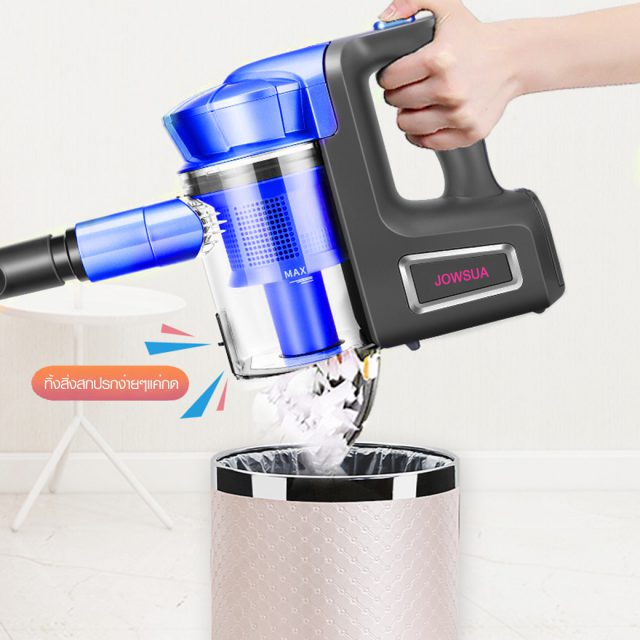 JOWSUA Cyclone Vacuum Cleaner Feature Easy to Clean Dust Canister