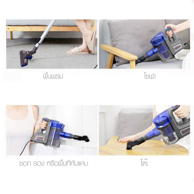JOWSUA Cyclone Vacuum Cleaner Feature Various Vacuum Tools