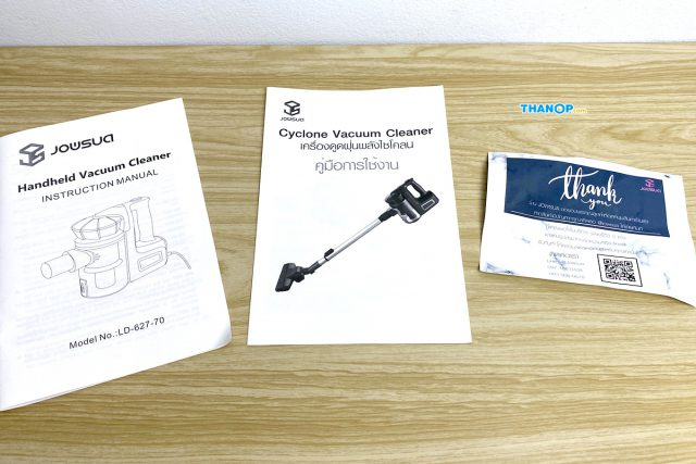 JOWSUA Cyclone Vacuum Cleaner User Manuals and Warranty Card