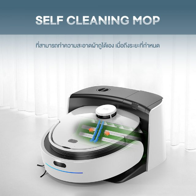 AUTOBOT Veniibot Feature Self-Cleaning Microfiber Cloth