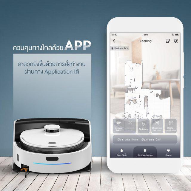 AUTOBOT Veniibot Feature Smartphone Control
