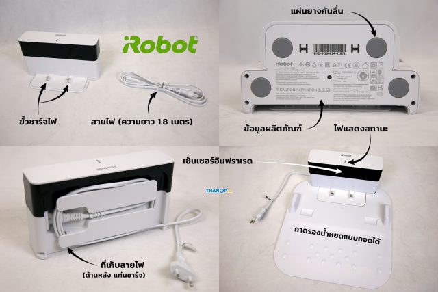 iRobot Braava jet m6 Charge Base and Dock Tray Detail