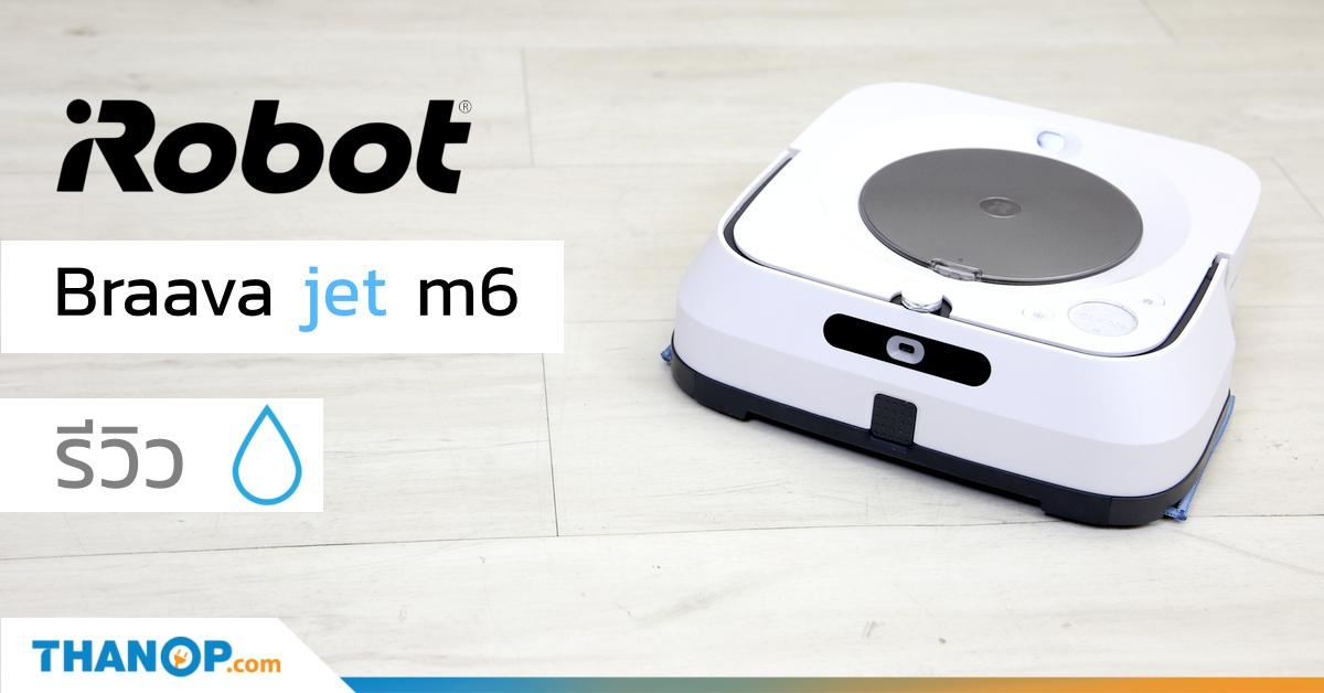 iRobot Braava jet m6 Share