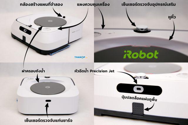 iRobot Braava jet m6 Top and Side Detail