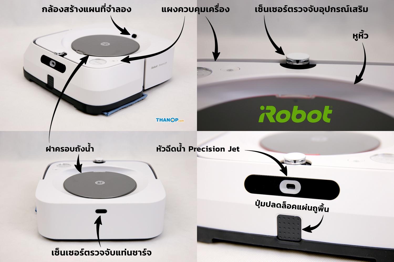 irobot-braava-jet-m6-top-and-side-detail