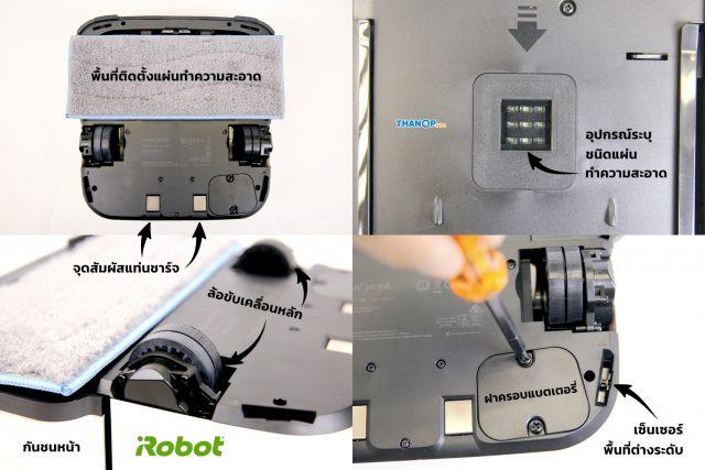 iRobot Braava jet m6 Underside Detail
