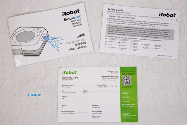 iRobot Braava jet m6 User Manual and Other Documents
