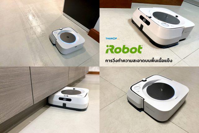 iRobot Braava jet m6 Working on Hard Floor