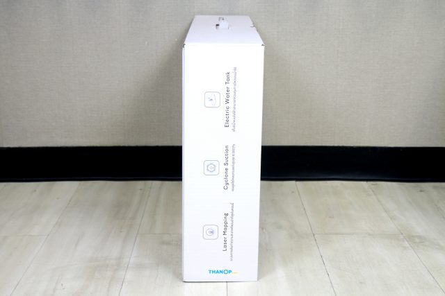 AUTOBOT Lazer 4 Box Right