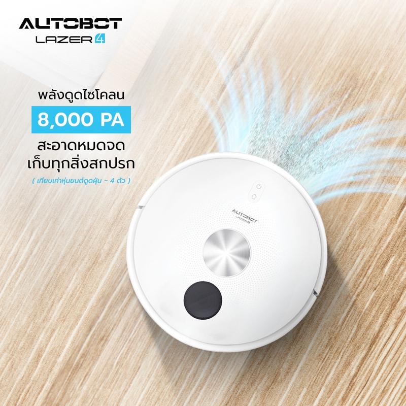autobot-lazer4-feature-4x-higher-suction-power