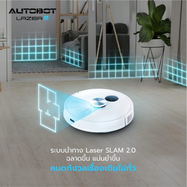 AUTOBOT Lazer 4 Feature LASER SLAM 2.0 Navigation Technology