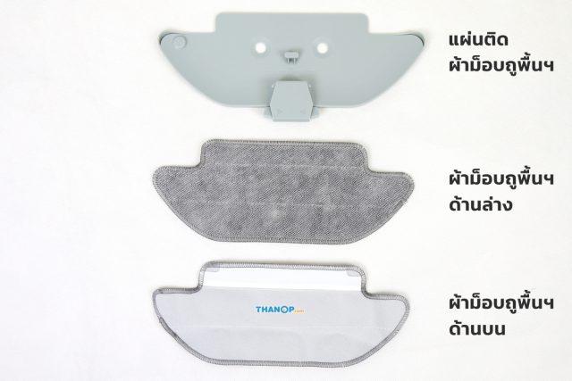 AUTOBOT Lazer 4 Microfiber Cloth and Plate