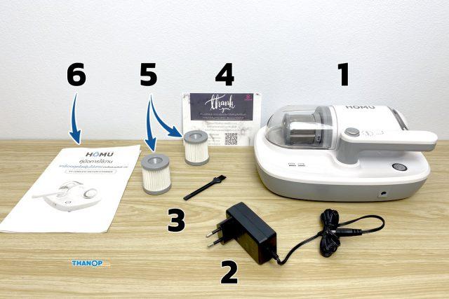 HOMU UV Cordless Vacuum Cleaner Component