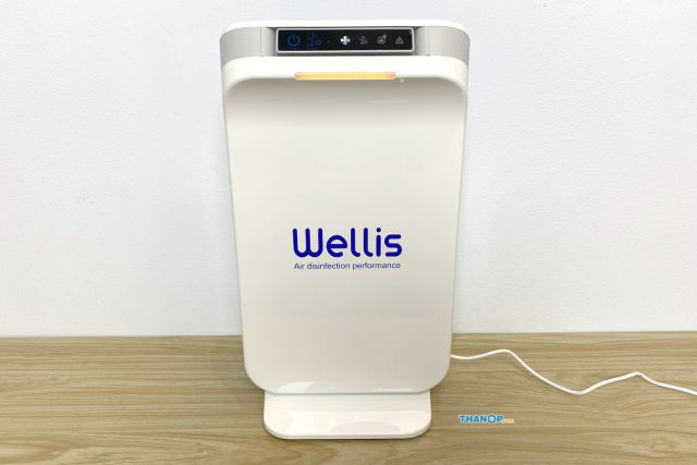 Wellis Air Disinfection Purifier Air Quality Normal