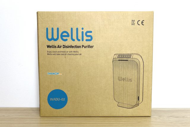 Wellis Air Disinfection Purifier