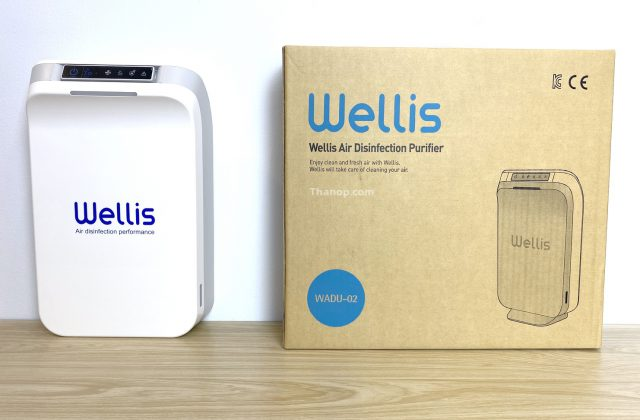 Wellis Air Disinfection Purifier and Box
