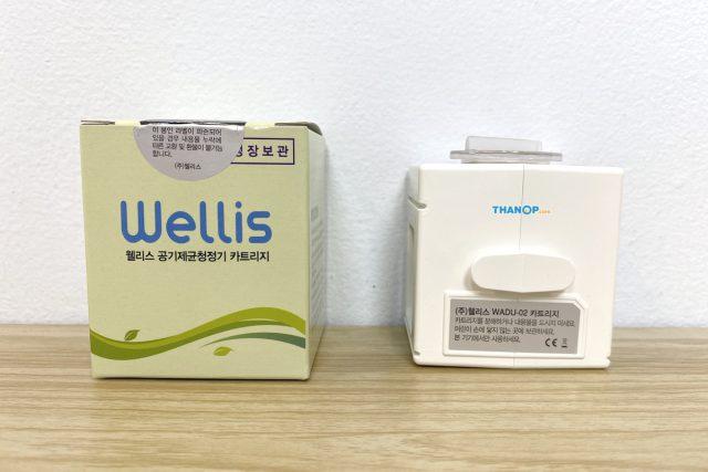 Wellis Air Disinfection Purifier Olefin Oil Cartridge and Box