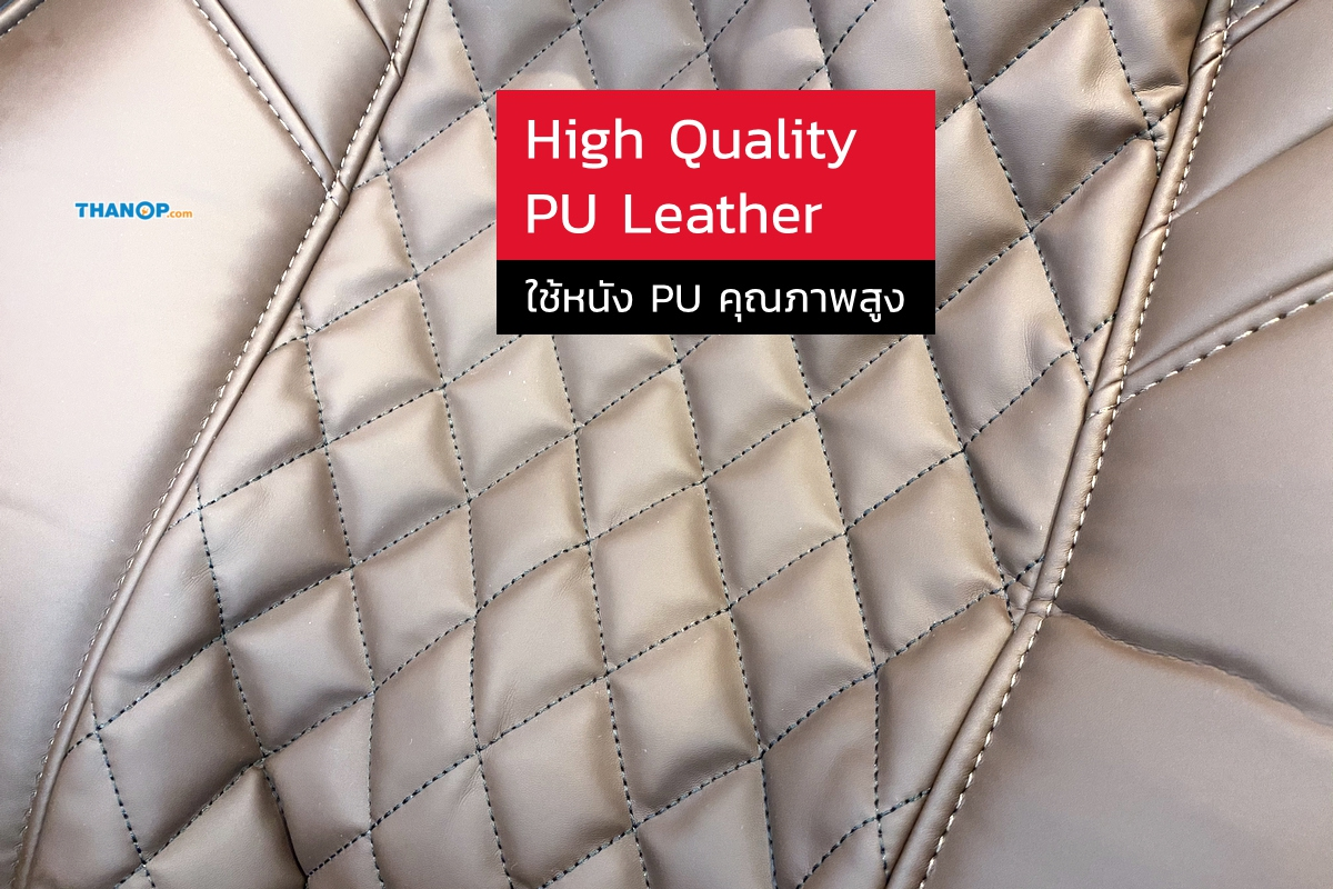 RESTER CEO EC-628K Feature High Quality PU Leather