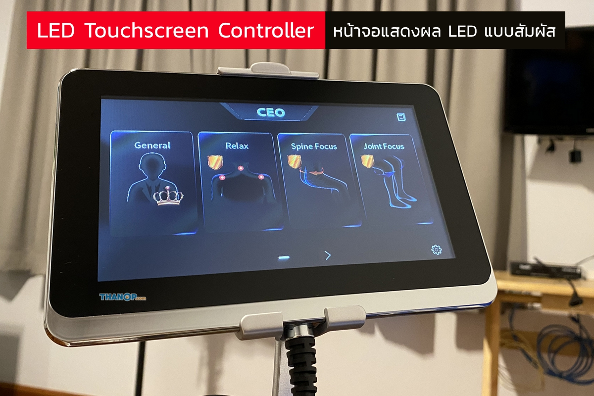 RESTER CEO EC-628K Feature LED Touchscreen Controller