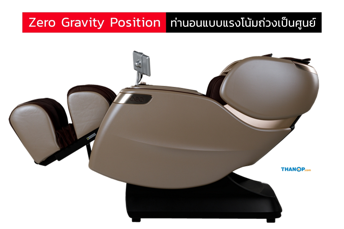 rester-ceo-ec628k-feature-zero-gravity-position