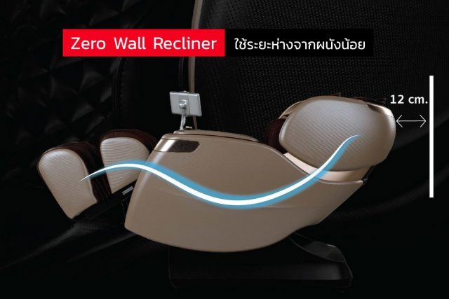 RESTER CEO EC-628K Feature Zero Wall Recliner