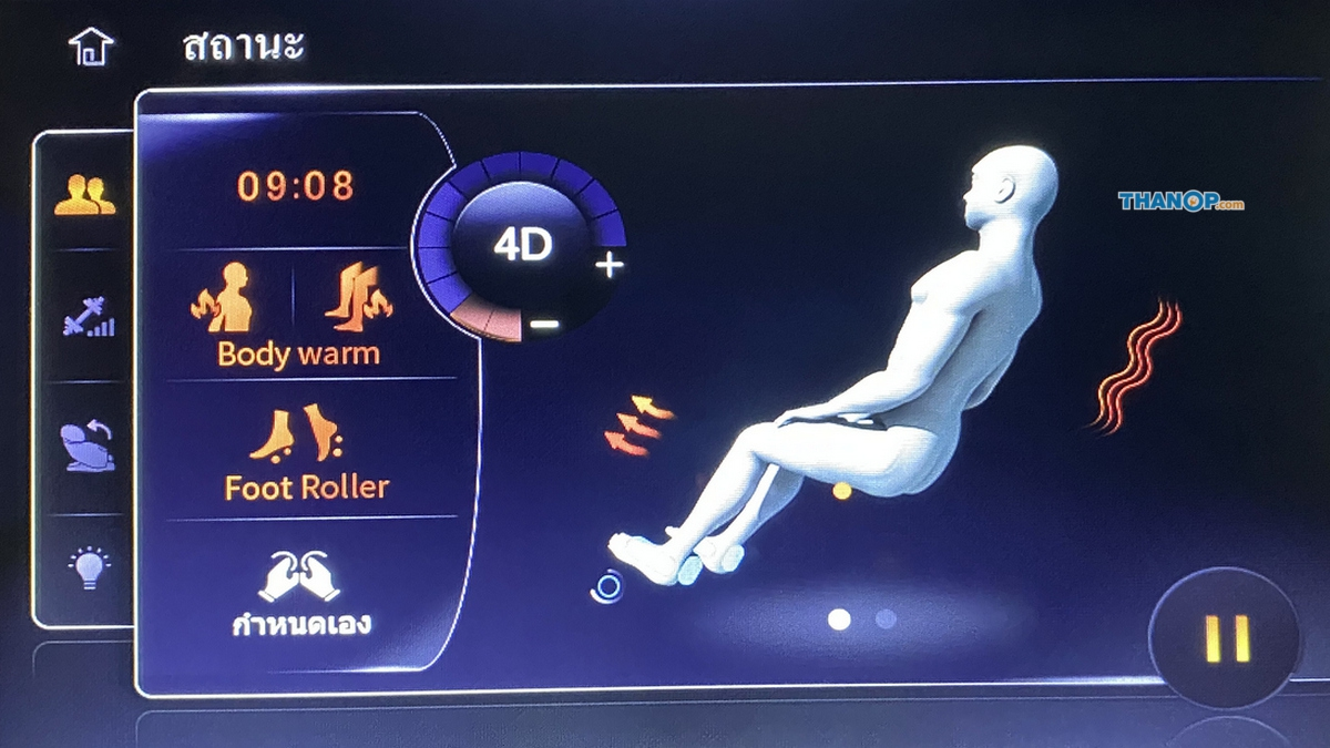 rester-ceo-ec628k-screen-heat-generator-system-working