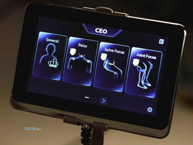RESTER CEO EC-628K Screen Initial