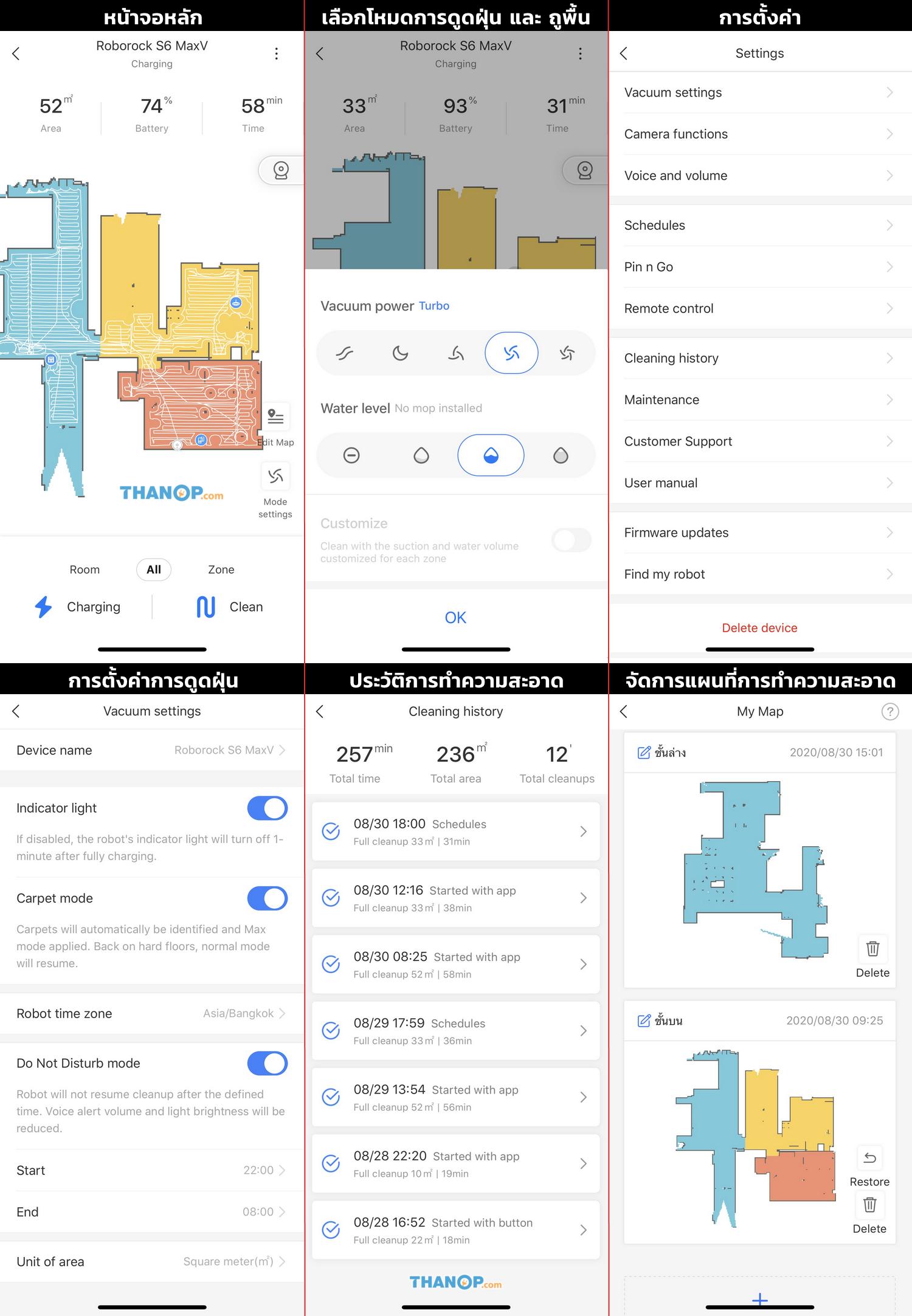 roborock-app-interface-general-example