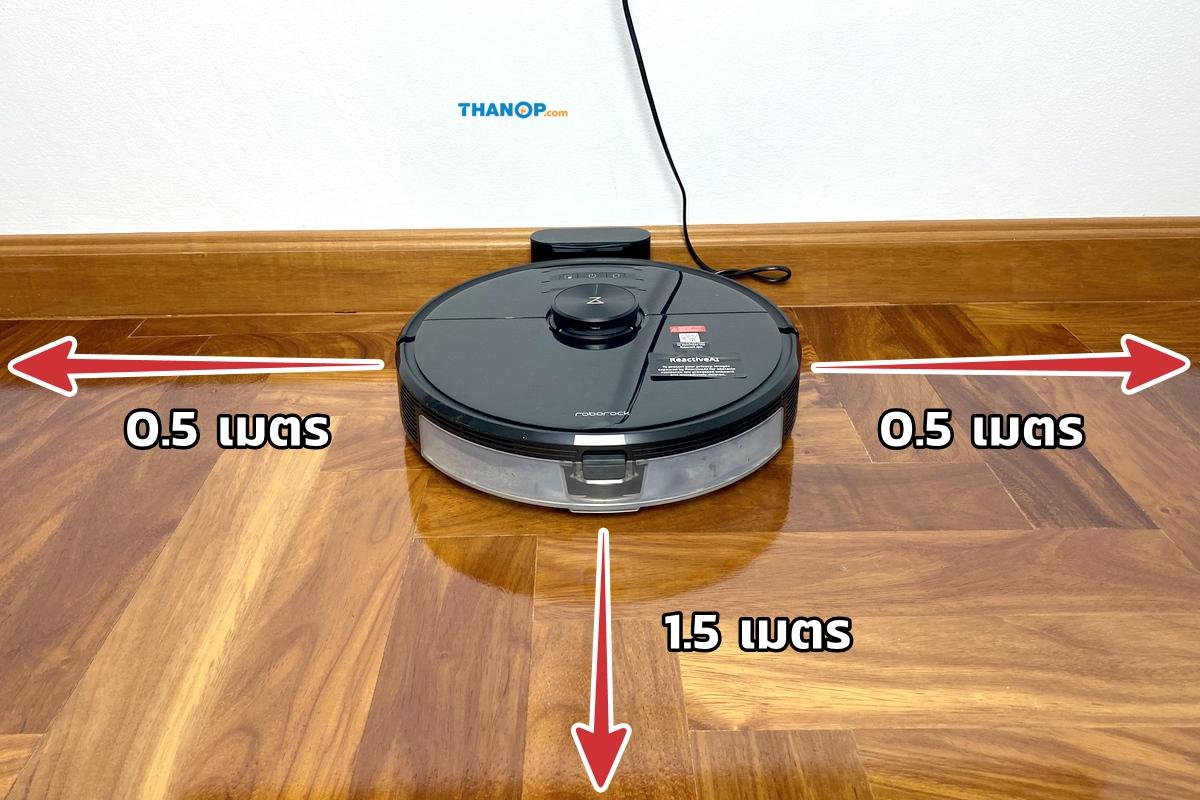 xiaomi-roborock-s6-maxv-charging-area
