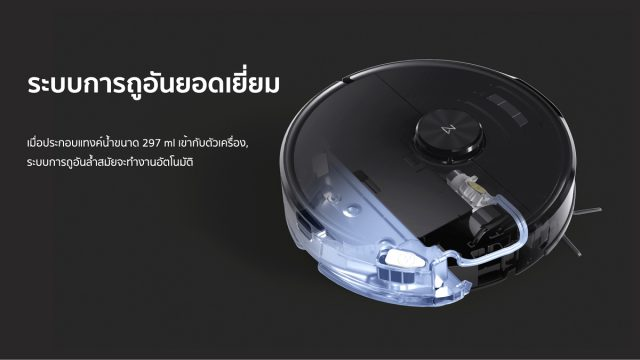 Xiaomi Roborock S6 MaxV Feature Intelligent Wet Mopping System