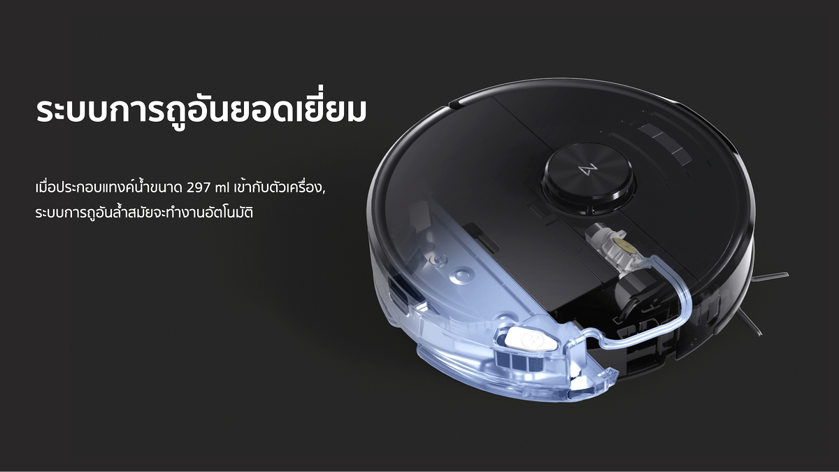 xiaomi-roborock-s6-maxv-feature-intelligent-wet-mopping-system