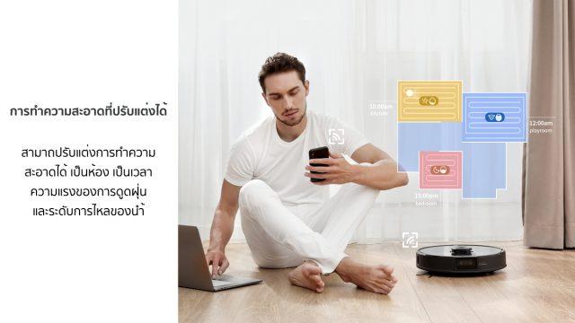 Xiaomi Roborock S6 MaxV Feature Smartphone Control