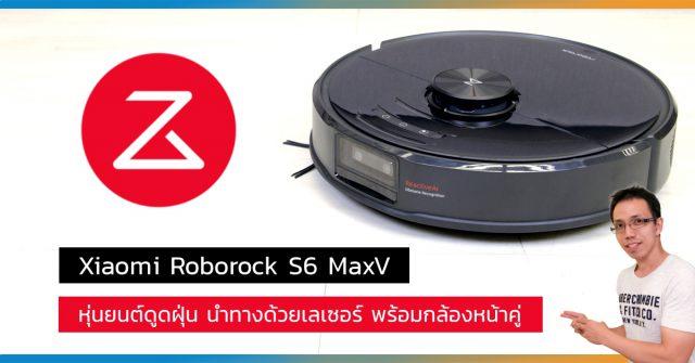 Xiaomi Roborock S6 MaxV Share