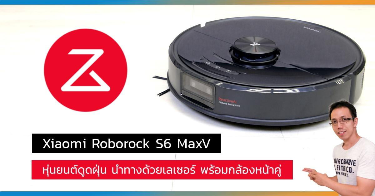 xiaomi-roborock-s6-maxv-share